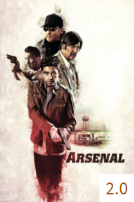 Poster for Arsenal with an average rating of 2.0.