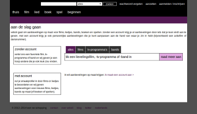Design 2: screenshot of the old homepage. The page is made up of black, gray, white, and purple elements and contains a lot of text.