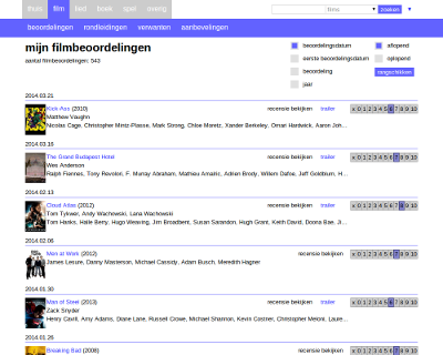 Design 3: screenshot of the new ratings page. The page is centered, the background is white with gray and blue elements. There is one navigation bar on top.